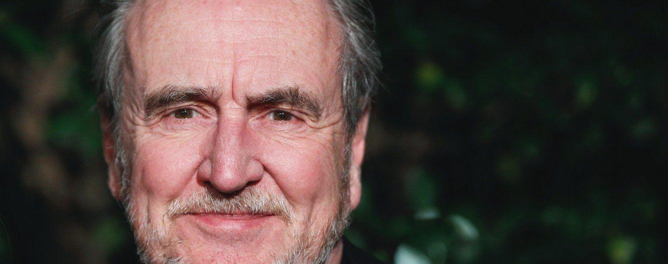 У США помер режисер легендарного фільму жахів