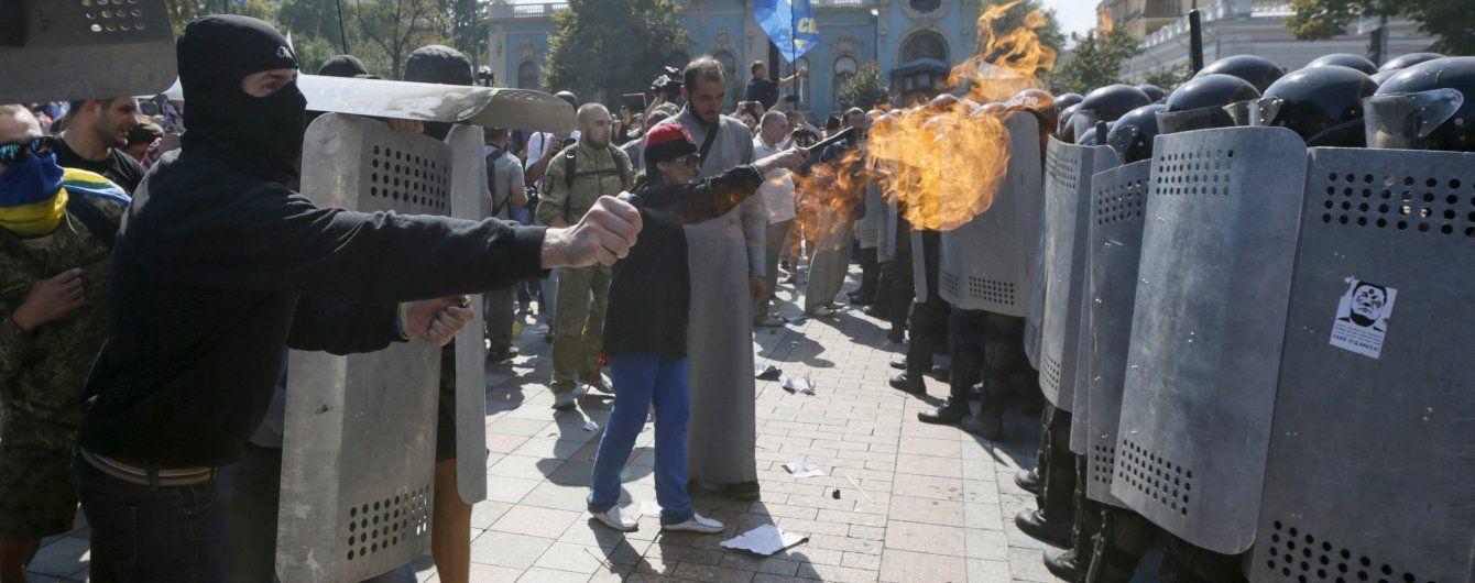 На суді щодо кривавих подій під Радою активісти побилися з правоохоронцями