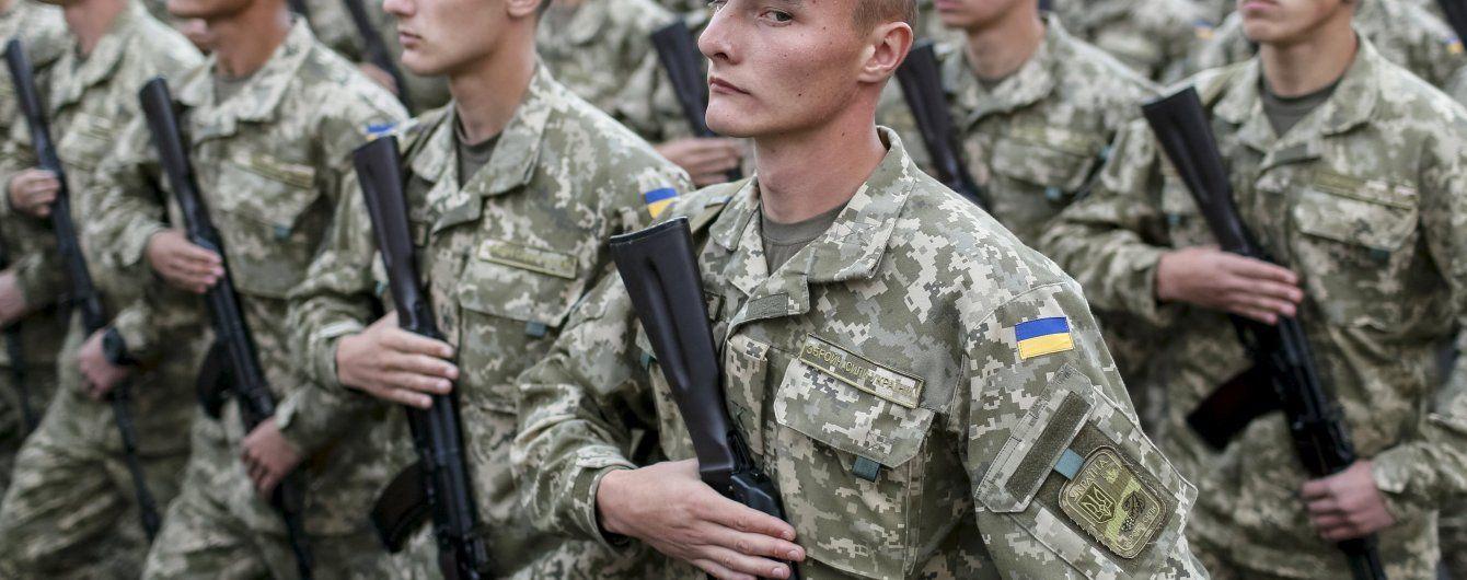 Репетиція параду до Дня Незалежності на Хрещатику. Онлайн-трансляція