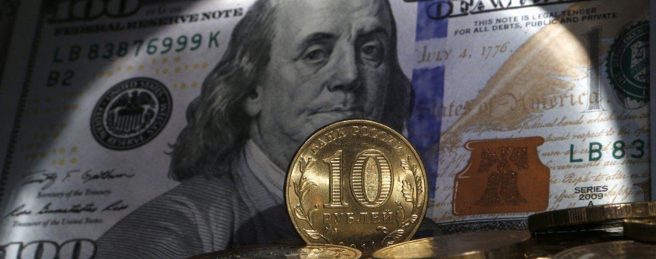 У Росії все погано. Обвалилися рубль, фондовий ринок та економіка загалом