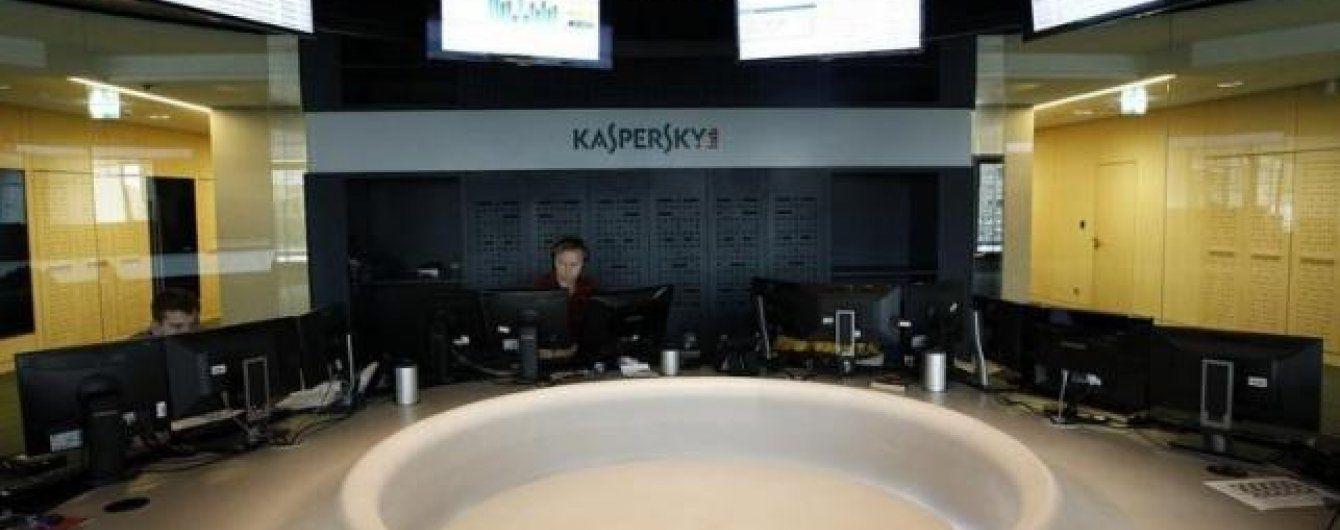 В США для госучреждений ввели запрет на продукты Лаборатории Касперского