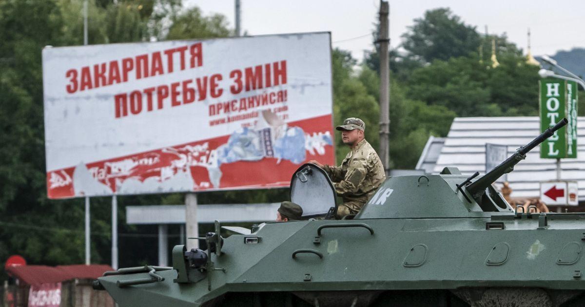 """Стали известны подробности задержания двух бойцов """"Правого сектора"""" под Мукачево"""