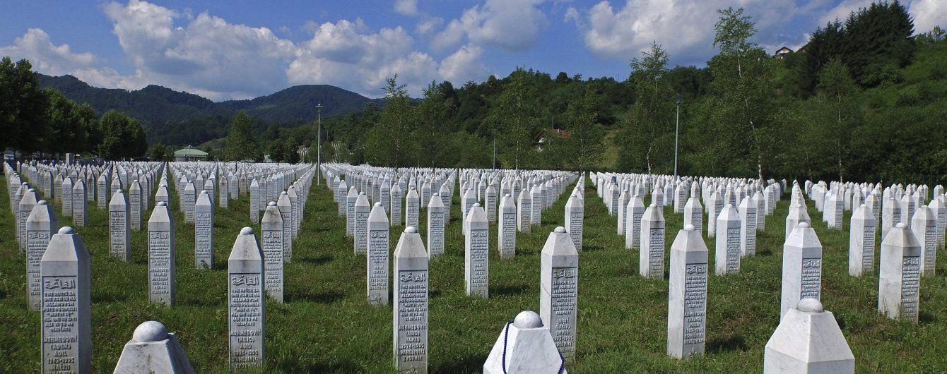 Суд поклав частину провини на Нідерланди за різанину близько 350 боснійських мусульман у Сребрениці