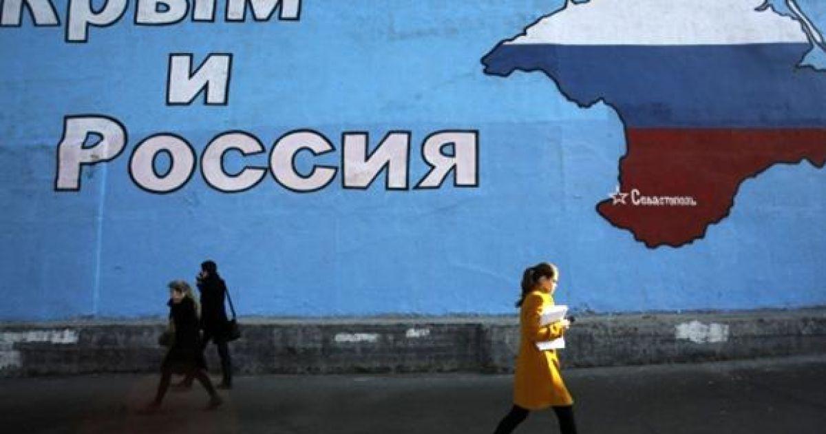 В анексованому Криму хочуть відбирати майно в орендарів без російської реєстрації