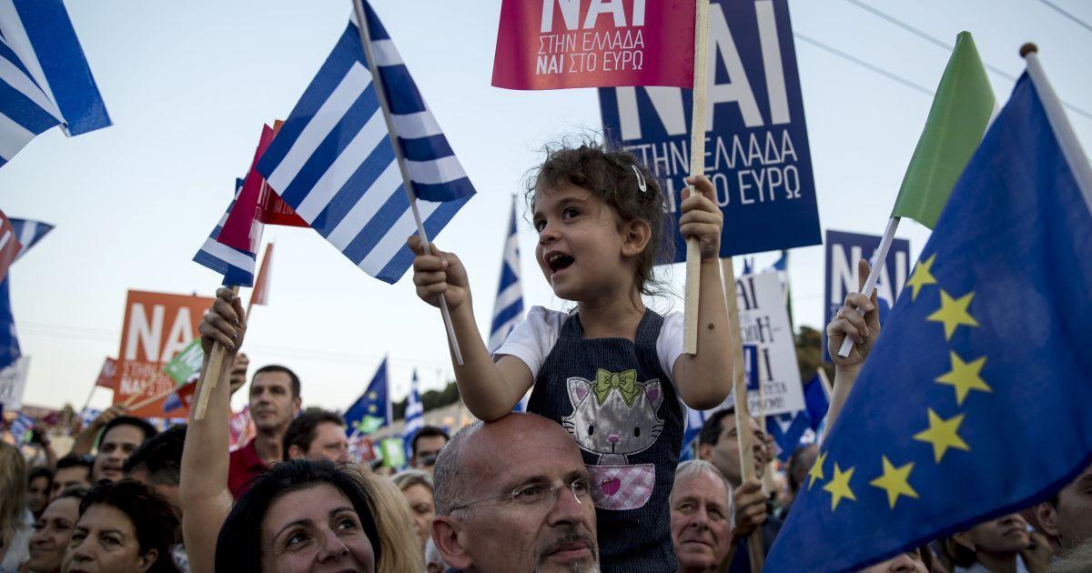В Евросоюзе окончательно одобрили предоставление большой финансовой помощи Греции