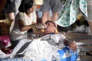 На Тайване назвали уточненное число пострадавших во время взрыва порошка в аквапарке