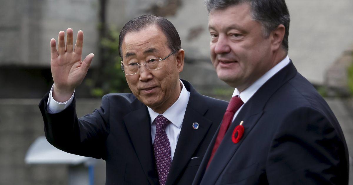 Пан Ги Мун встретится с Порошенко, Обамой и Путиным