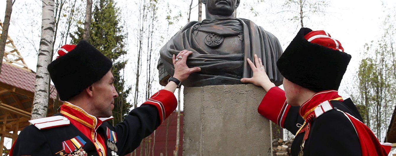 Российский миллиардер предложил сделать Путина и его дочь императорами