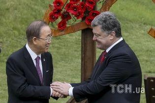 ООН відкриє в Україні спеціальний офіс із підтримки Мінських домовленостей - Порошенко