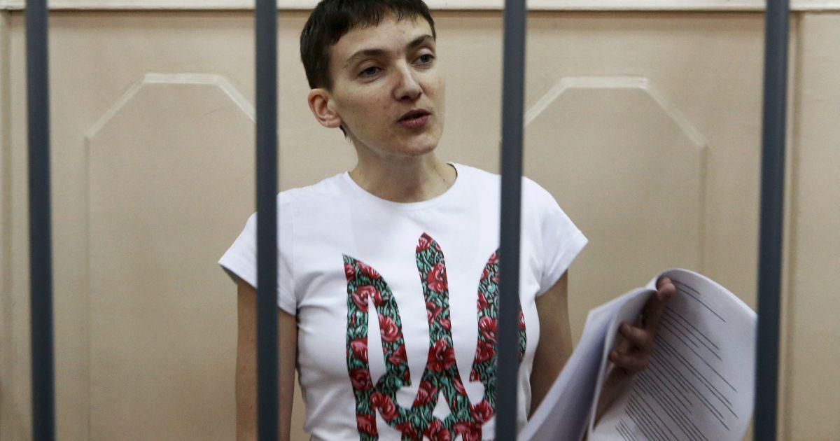 """Адвокат рассказал о новых """"роскошных алиби"""" Савченко и печати ее книги"""