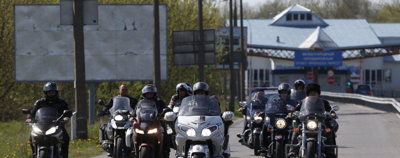 Російських байкерів не пустили до України