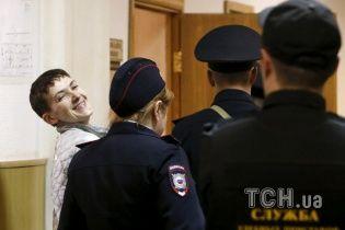 Ув'язнена Надія Савченко допомогла постраждалому від пожеж Забайкаллю