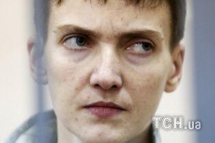 Савченко вимагатиме суду присяжних