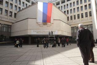 Исчезнувшего на въезде в Крым харьковчанина нашли в СИЗО Симферополя