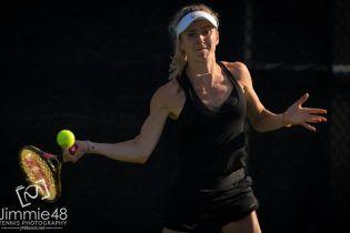Свитолина сенсационно уступила на старте турнира в Австралии