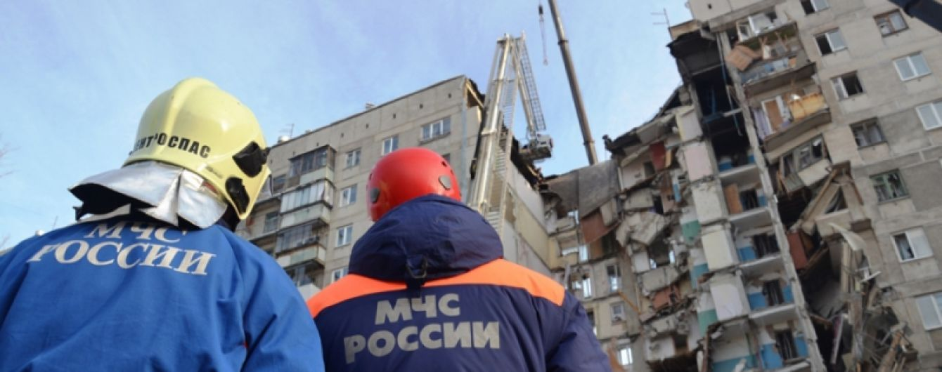 Під завалами в Магнітогорську знайшли тіла 33 осіб
