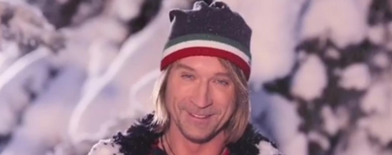 В дубленке и шапке с полосками: Олег Винник поздравил всех с Новым годом