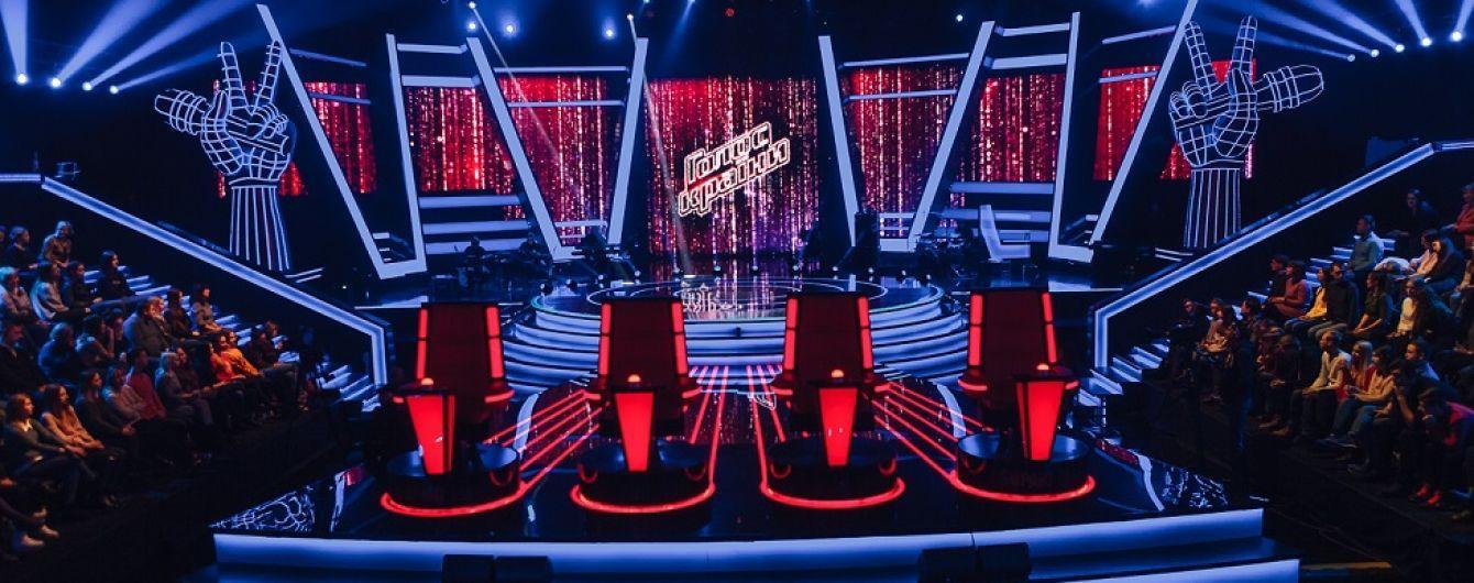 """Премьера """"Голосу країни"""": стала известна дата выхода девятого сезона проекта"""