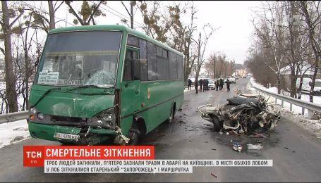 В Обухове Запорожец столкнулся с маршруткой, есть погибшие
