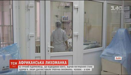 Во Львове 43-летний предприниматель впал в кому после укуса малярийного комара
