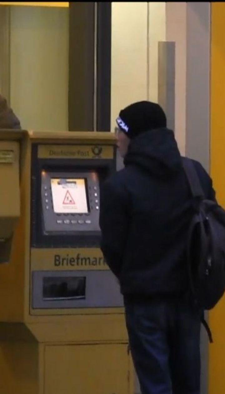 В Германии 12 тысяч инкассаторов требуют повышения зарплаты и лучших условий работы