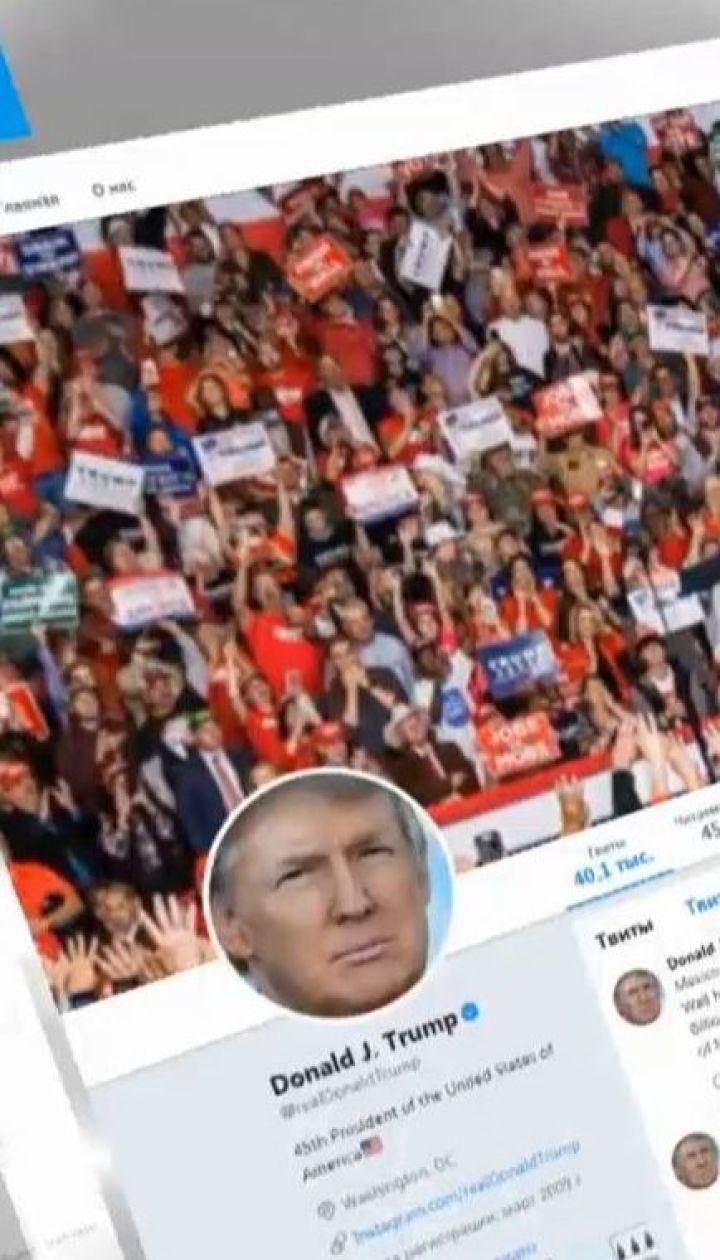 За 2018 рік Трамп зробив майже три тисячі дописів у Twitter