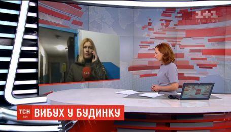 В Тернополе мужчина погиб от взрыва гранаты