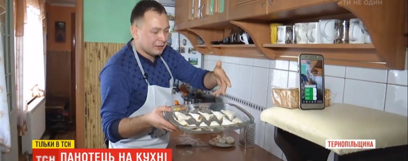 Священник-влогер. Священник с Тернопольщины готовит и показывает это в прямой трансляции
