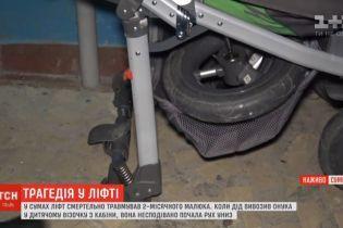 Из-за гибели младенца в лифте Сум задержаны первые подозреваемые