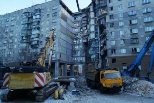 У російському Магнітогорську зросла кількість жертв вибуху в будинку