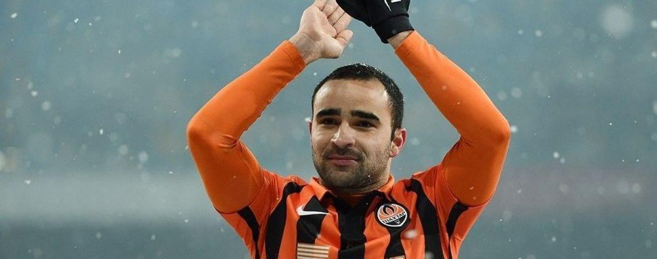 """Футболіст """"Шахтаря"""" потрапив до списку найкращих захисників світу минулого року"""