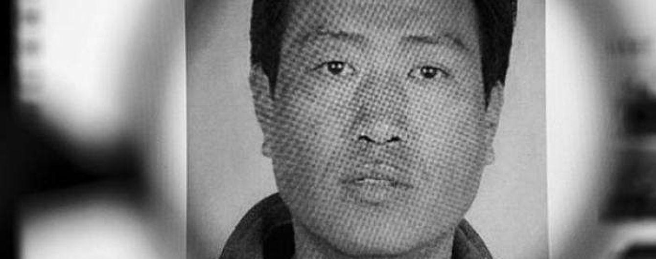 """Китайского """"Джека-Потрошителя"""" казнили за изнасилования и жестокие убийства"""