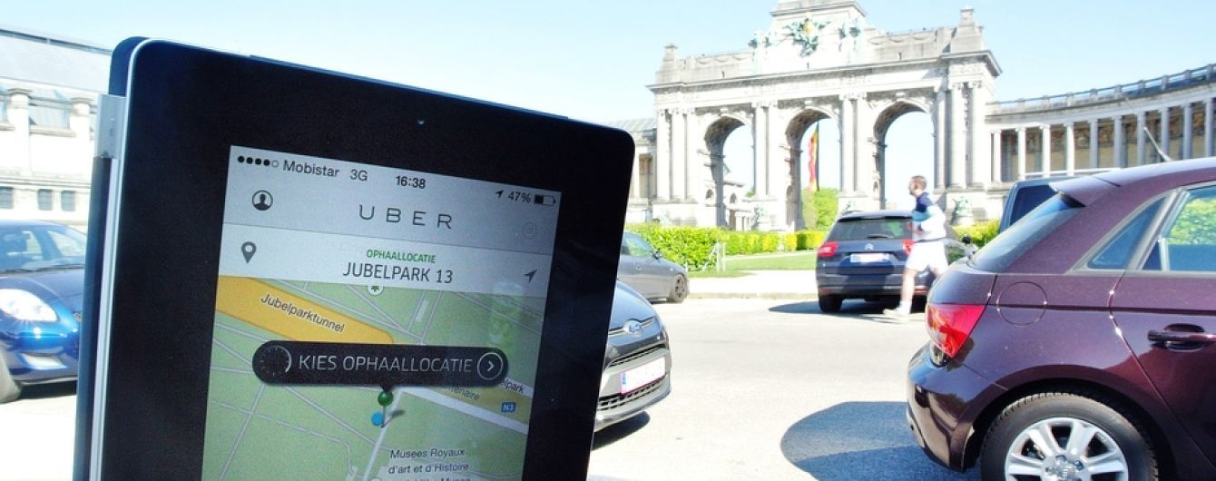 В Брюсселе через суд запретили такси Uber