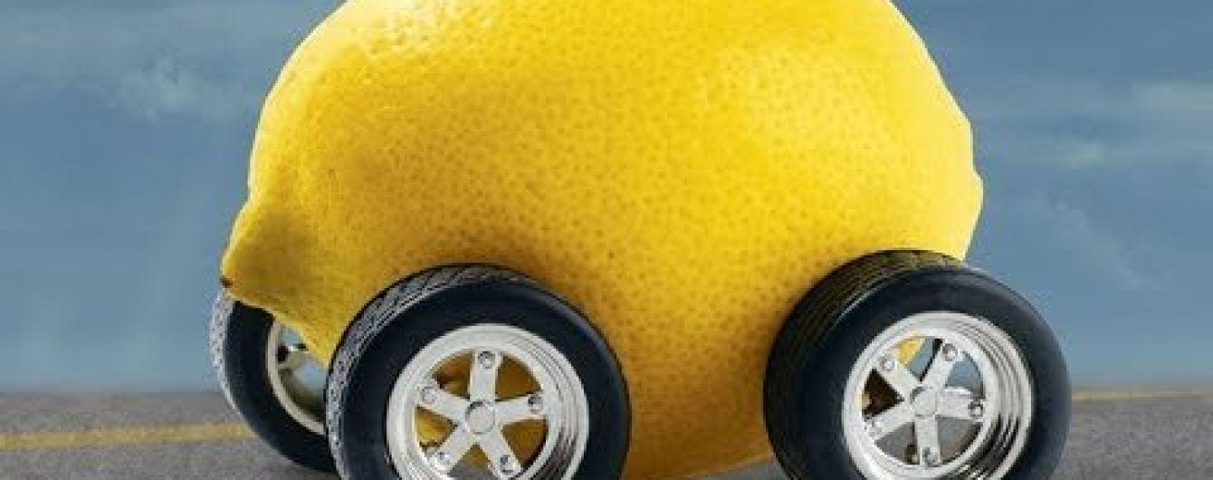 Лимон на коліщатках. У Мережі обговорюють дивний мем, якому давно віщували популярність