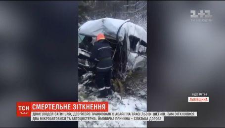 На Львовщине столкнулись автоцистерна и два микроавтобуса, есть погибшие