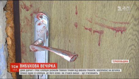 На Тернопольщине пятеро молодых людей подорвались на гранате