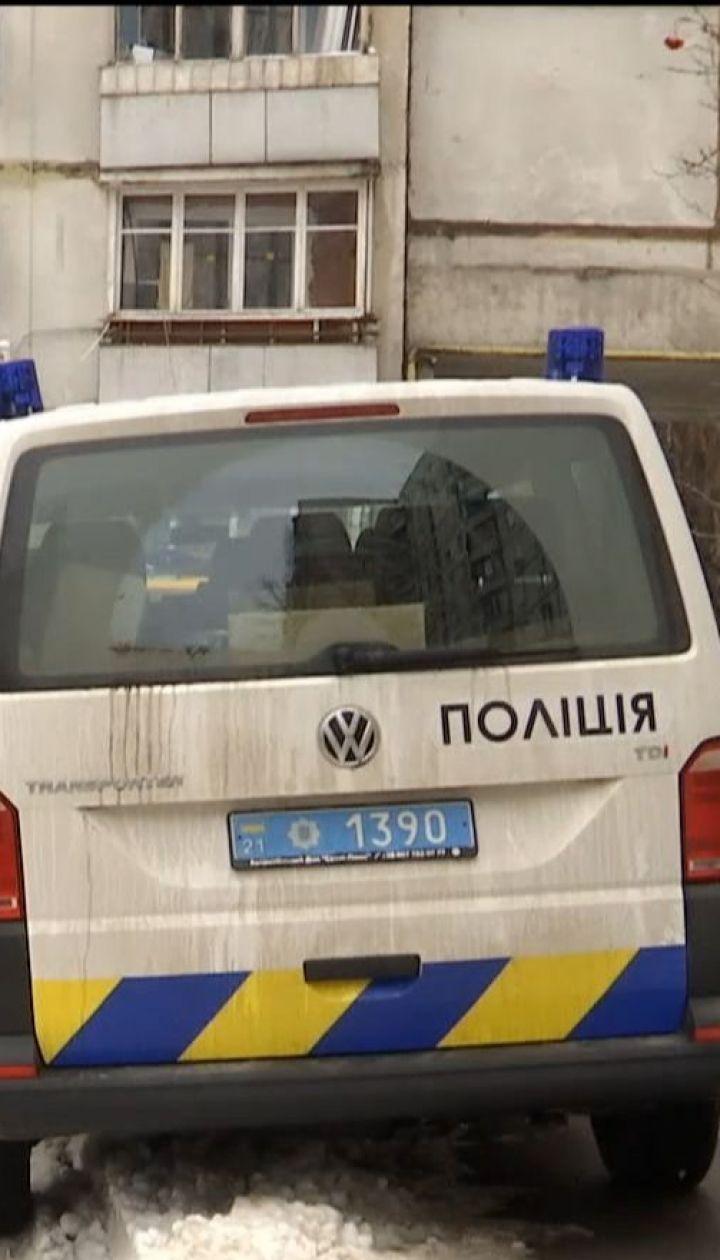 У Харкові в замкненій квартирі знайшли тіла двох студенток з ножовими пораненнями