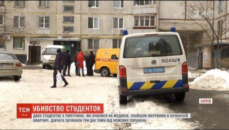В Харькове в запертой квартире нашли тела двух студенток с ножевыми ранениями