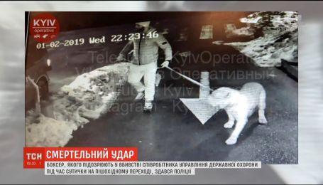 У столиці нічний вигул собак закінчився смертю того, хто посварився з їхнім власником