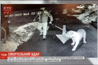 В столице ночной выгул собак закончился смертью того, кто поссорился с их владельцем