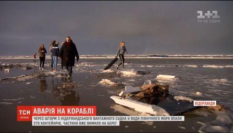 З вантажного корабля у Північне море випало близько 270 контейнерів