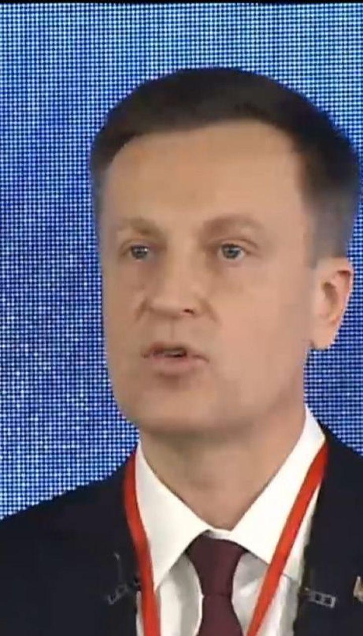 """Партия """"Справедливость"""" избрала кандидатом в президенты Валентина Наливайченко"""