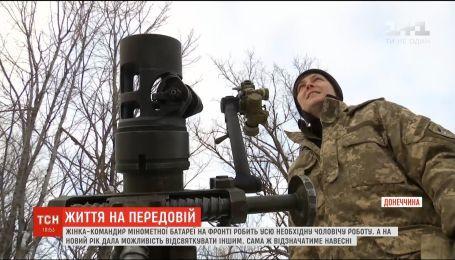 Женщина-командир минометной батареи на фронте будет отмечать Новый год в марте