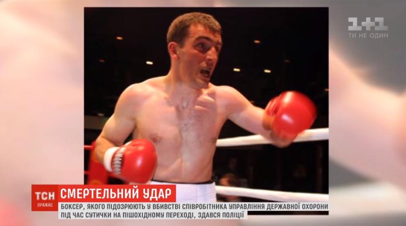 Петро Очеретяний, вбивство Київ