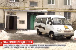 Кровавое убийство в Харькове. Убийца перерезал горло двум студенткам из Турции