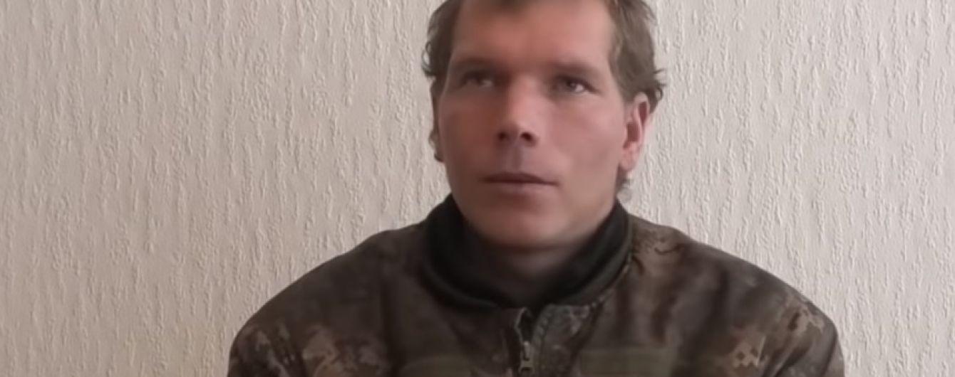У 128-й бригаді підтвердили потрапляння військового у полон до бойовиків