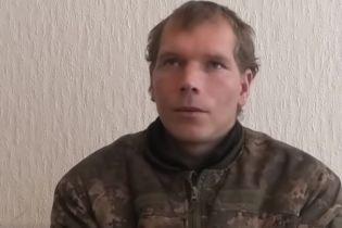 В 128-й бригаде подтвердили попадание военного в плен к боевикам