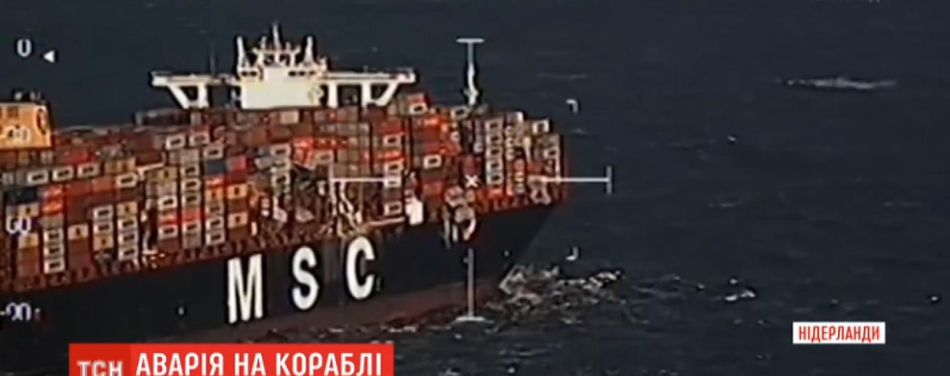 Из-за шторма в Северном море грузовой корабль растерял контейнеры с токсичными химикатами