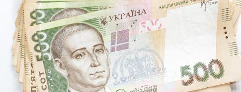 Держстат підрахував зарплати українців: вони зросли на 10-15%
