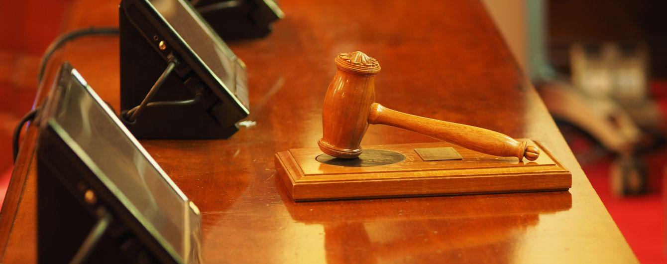 Президент створив Комісію з питань правової реформи. Чим займатиметься та хто увійшов до її складу
